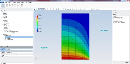Simdroid非线性固体传热有限元测试NAFEMST4